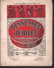 Tennessee Jubilee 1898 Large Format Sheet Music