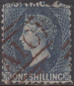 St Vincent QV 1866 Used 1/- Slate Grey SG8 Cat £1500 BROWN POSTMARK