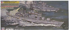 Pit Road 1/700 JMSDF Japanese Ship DDG168 Tachikaze J-10