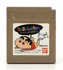 """Nintendo Game Boy JPN Japan """"Crayon Shin-Chan: Ora To Shiro"""" nur Modul"""