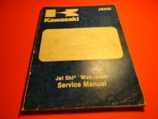 OEM ORIGINAL SERVICE MANUAL KAWASAKI 1982 1983 JS550