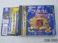 Falcom Classics 1 Sega Saturn Japanese Import SS Japan JP JPN US Seller B/Good