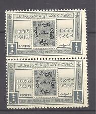 EGYPTE - Paire 1 + 1 mills 1866 / 1946  LXXX° Anniversaire du 1er Timbre-Poste