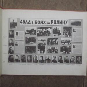 45 Авиационная Дивизия SOVIET RUSSIAN Aviation Division Photo Album WW2 ARMENIAN