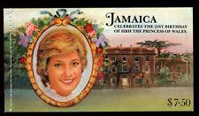 Jamaica, Princess Dianas 21st Birthday 1982    3/2/14
