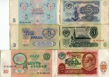 Soviet Union Lot 1991 10 5 1961 3 Ruble Banknote Lenin Currency Money Communist