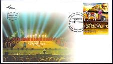 ISRAEL 2013 - GIUSEPPE VERDI 200TH ANNIVERSARY - OPERA - STAMP WITH TAB - FDC