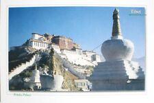 Tibet Potala Palace Postcard