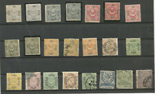 TIMBRES ANCIENS TURQUIE