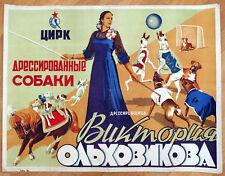 1951 Soviet Russian CIRCUS Genuine POSTER #2 DOG Show Trainer Olhovikova