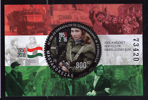 2016 Hungary 60 Years from the 1956 Revolution s/s MNH