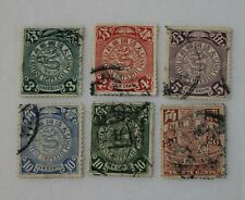 6 Pieces of Imperial China Coiling Dragon & Carp Fish Used Stamps 3c - 20c