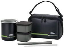 THERMOS heat insulation lunch box about 1 Go matte black DBQ-502 MTBK
