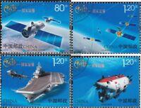 Volksrepublik China 4527-4530 (kompl.Ausg.) gestempelt 2013 Chinesische Spitzent