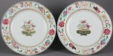 PAIR ANTIQUE CHINESE BIANCO SOPRA BIANCO FLORAL PLATES 18TH C.
