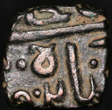 902h (1497) | Sultans Of Malwa Ghiyath Shah ¼ Falus | Copper | Coins | KM Coins