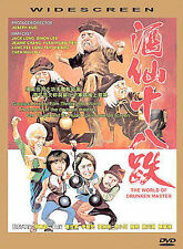 The World of Drunken Master DVD