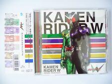 Kamen Rider W (Double) Original Soundtrack 1, Kotaro Nakagawa, AVCA-29485