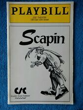 Scapin - CSC Theatre Playbill - February 1993 - Stanley Tucci - Mary Testa
