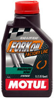 MOTUL FORK OIL OLIO FORCELLE MEDIUM 10W FACTORY LINE 100% SINTETICO KAWASAKI
