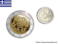 2 Euros Commémorative Grèce 2021 Bicentenaire Révolution UNC