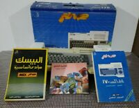 Vintage Computer Sakhr MSX AX 170 Al Alamiah 1980,s Made In Japan BOXED صخر #