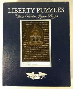 Liberty Wood Jigsaw Puzzle Sanscrit Stupa 496pc Complete Rare HTF *Looks Unused*