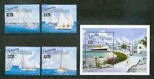 Bahamas 1994 Segelregatta Schiffe Ships ** Mi. 834-37, Block 73