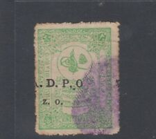 Syria France Occupation ADPO Ovrp. Ottoman Revenue Fiscal Deplace SL#6003