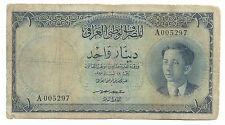 Iraq Iraqi 1 Dinar Banknote 1947 P29 King Faisal 2 as Youth F Rare Old Money