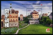 Macau Macao 2013 Mainland Scenery 5 World Heritage Kaiping Block 213 MNH