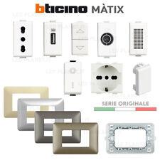 BTICINO SERIE MATIX ORIGINALE USB  PRESA PULSANTI INTERRUTTORI PLACCHE DEVIATORI