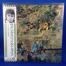 Paul McCartney & Wings Wild Life RARE 1999 Jap Promo Mini LP Replica Tocp-65502