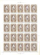 USSR 1983...SHEET n° 4999..MNH ** YT 7,50€...6k..SIMON BOLIVAR, BICENTENARY