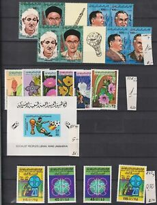 Libya Collection of MNH stamps and blocks