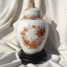 Herend Maroon China Bouquet Flower Lidded Urn Old Handpainted Porcelain Hungary