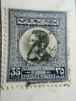 JORDANIE timbre 331 oblitéré, VF used stamp