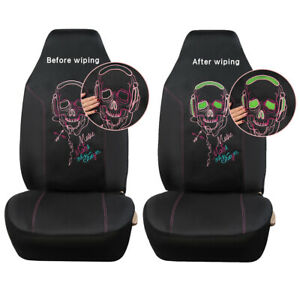 Fashion Thermal Sensing Skull Universal For 2 Front Hooded Car Seat Cover Black