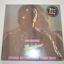 JIMI HENDRIX - RAINBOW BRIDGE - 2018 FRENCH EXCLUSIVE LP COLOR VINYL