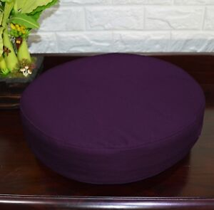 PL18r Dp.Purple Water Proof Outdoor Box Round Shape Cushion Cover Sofa Seat Case