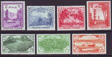 Pakistan 1953 SC 66-72 MNH Set 7th Anniversary