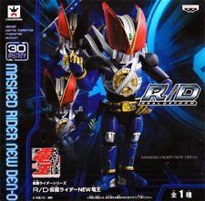 Masked Rider Series R / D Kamen Rider Den-O [NEW Den-O]