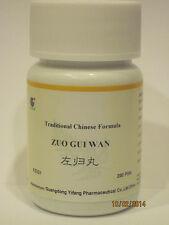 Zuo Gui Wan (Left Side Replenishing Teapills), 200 Pills, by E-Fong