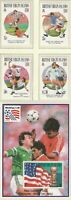 BVI FOOTBALL WORLD CUP 1994 USA SET OF ALL 4 COMMEMORATIVE STAMPS & M/SHEET MNH