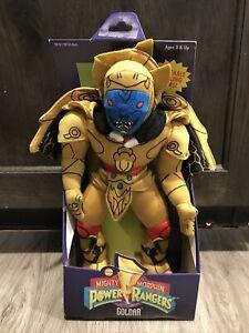 """Rare"" 1995 Kenner Power Rangers Goldar 12 Inch Battling Arms Plush Doll Figure"