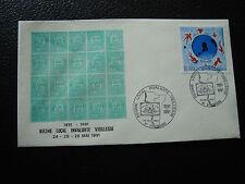 FRANCE  - enveloppe 24/5/1991 (cy73) french