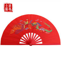 Kung Fu Bamboo Folding Fan Tai Chi Martial Arts Training Dragon&Phoenix Print