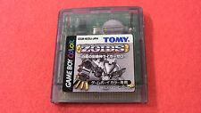Zoids: Shirogane no Juukishin Liger Zero (Nintendo Game Boy Color, 2001) Japan