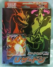 Pokemon Card Sword and Shield Starter Set VMAX Charizard (60) sC Japanese
