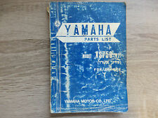 Yamaha Parts List Spare Parts catalog XS750 ´77 Type 1T5 Explosive drawing